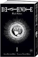 Цугуми Ооба: Death Note. Black Edition. Книга 1