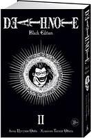 Цугуми Ооба: Death Note. Black Edition. Книга 2