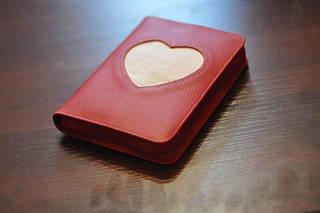 Обкладинка для Біблії з серцем 12,5х17,5 см