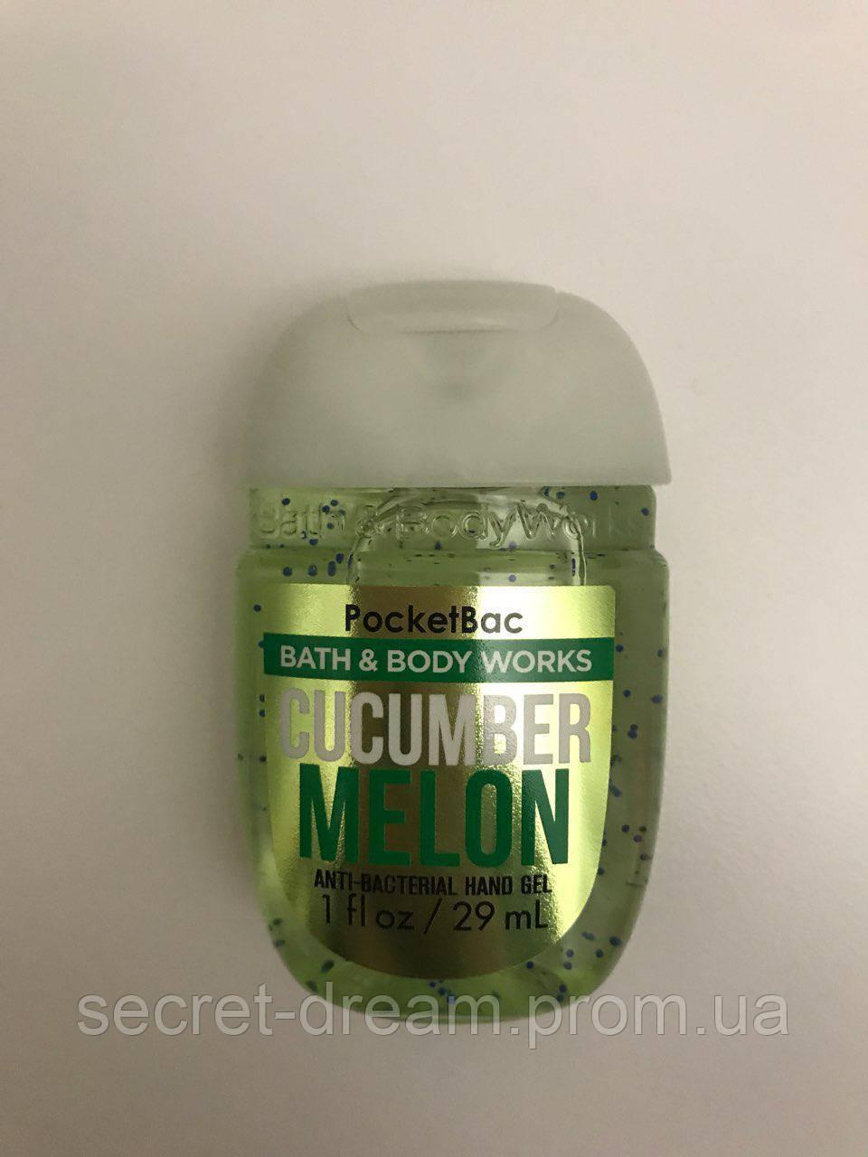 Санитайзер (антисептик для рук) Cucumber Melon  Bath and body works