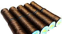 Капроновые нитки для обуви 10шт В упаковке цвет коричневый
