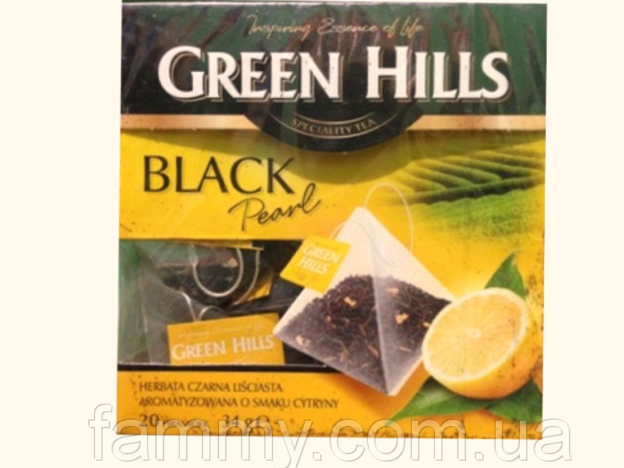 Чай Green Hills пакетированный черный с лимоном 20пак
