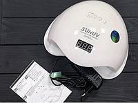 Оригинал Лампа для маникюра Sun 5 Plus smart 2 48 Вт Гарантия