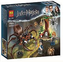 "Конструктор Bela 11003 Justice Magician ""Логово Арагога"" (Аналог LEGO Harry Potter 75950), 169 дет."