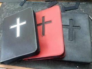 Обкладинка для Біблії з хрестом 15х20,5 см