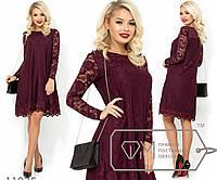 Двухслойное платье-трапеция из микромасла+гипюр, декорировано жемчужинами и макраме на подоле, 1 цвет