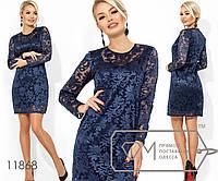 Платье-мини двухслойное шелк Армани+3D вышивка на сетке, с круглым вырезом и укороченными рукавами, 4 цвета