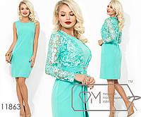 Двойка платье-футляр мини без рукавов и удлиненный кардиган из костюмки+3D вышивка на сетке, 3 цвета