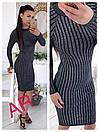 Платье по фигуре плотный люрекс, фото 3