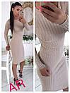 Платье по фигуре плотный люрекс, фото 8