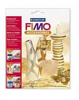 Металлическая фольга,FIMO абалон, 7 листов,14*14см , STAEDTLER