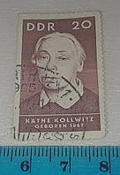 """Марка """"Kathe Kollwitz"""""""