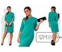 Платье-футляр миди приталенное из креп-дайвинга с украшением на вырезе и высоким разрезом сбоку, 4 цвета