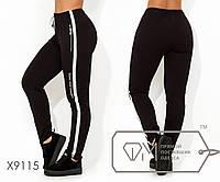 Спортивные брюки средней посадки из двунитки на резинке+кулиска c ласпасами по бакам и карманами на молнии (без манжет) X9115