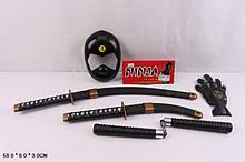 Набір Ніндзя 1447 меч, нунчаки, маска, куна