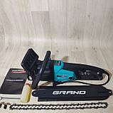 ПЛАВНЫЙ ПУСК. Электропила Grand (гранд) ПЦ-2750, фото 3