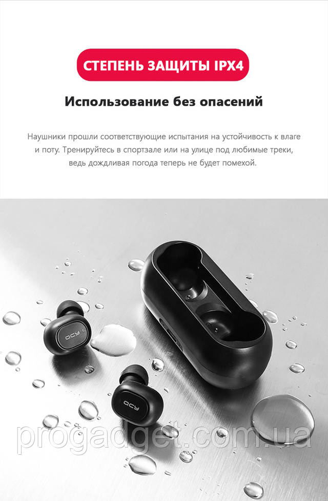 QCY T1 Bluetooth 5.0 Black