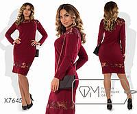 Платье-футляр миди приталенное из креп-дайвинга с двусторонним прозрачным верхом и вставкой на юбке, 1 цвет