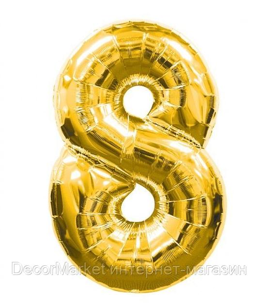 """Цифра фольгированная """"8"""", ЗОЛОТО  - 70 см (30 дюймов)"""
