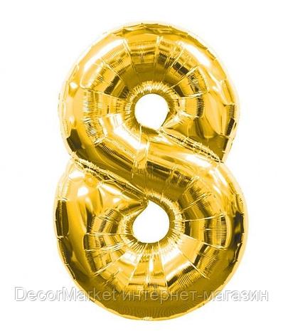 """Цифра фольгированная """"8"""", ЗОЛОТО  - 70 см (30 дюймов), фото 2"""