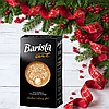 Кофе молотый Barista ART  '' Бленд №1 '' 250г