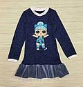 Детское платье на флисе с куколкой LOL Размеры 104- 116 Тренд сезона, фото 2