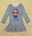 Детское платье на флисе с куколкой LOL Размеры 104- 116 Тренд сезона, фото 3