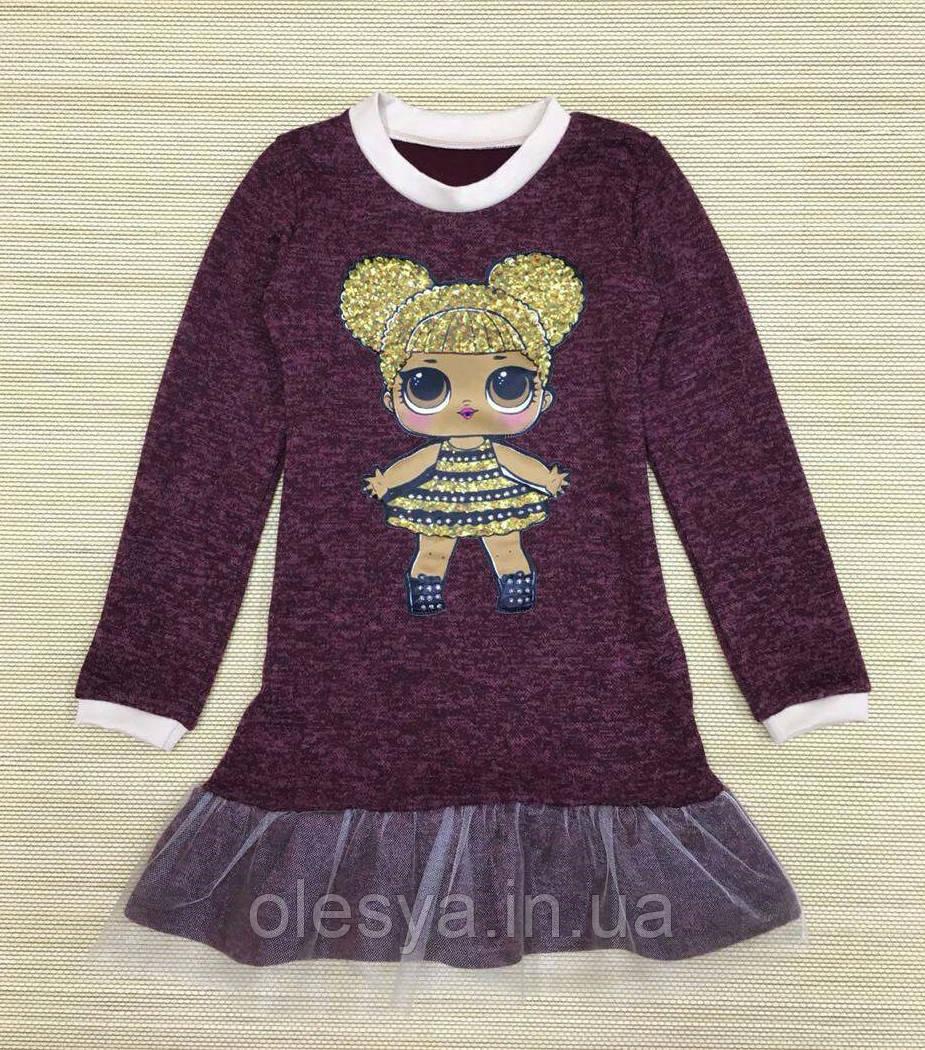 Детское платье на флисе с куколкой LOL Размеры 104- 116 Тренд сезона