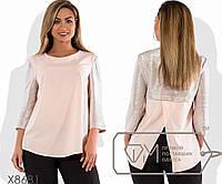 Блуза прямого кроя из софта с рукавом 3/4 из трикотажного люрекса и фигурным разрезом на спинке, 3 цвета