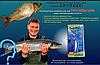 Рыбка-приманка для рыбалки Twitching Lure, фото 6