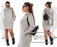 Платье-толстовка мини приталенное из ангоры софт с воротником-капюшоном, косыми свободными карманами, 4 цвета