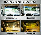 Антибликовый козырек для автомобиля HD Vision, фото 3