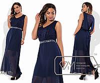 Платье макси А-покроя из гипюра и шифона без рукавов на подкладе из масла, с вышитым поясом и свободным декольте-иллюзией X6268
