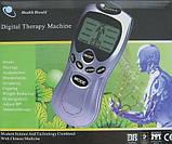 Биоимпульсный ехо масажер Digital Therapy Mashine, фото 2