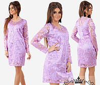 Платье нарядное ажурное в расцветках 26254, фото 1