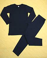 Спортивное термобелье футболка с длинным рукавом леггинсы Faro Giardino для мальчиков