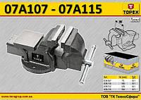 Тиски слесарные W-100мм,  TOPEX  07A110