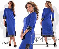 Платье-туника миди прямое из креп-костюмки с рукавами 3/4 и широким кантом экокожи по манжетам, 2 цвета