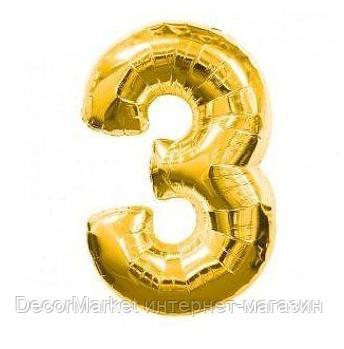 """Цифра фольгированная """"3"""", ЗОЛОТО  ~ 90-100 см (40 дюймов), фото 2"""