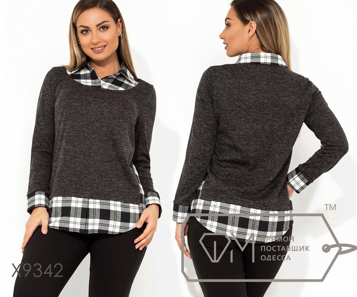 Кофта из ткани ангора софт с воротником-поло и имитацией нижней рубашки из французского трикотажа, 3 цвета