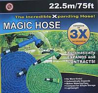 Садовый шланг для полива X hose 22,5 м с распылителем