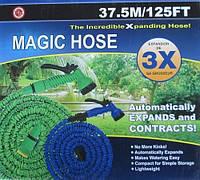 Садовый шланг для полива X hose 37,5 м с распылителем