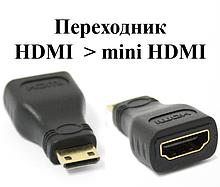 Перехідник HDMI (type A) мама - mini HDMI (Type С) тато