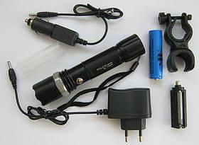 Ліхтарик Police BL-T8626, 20000W(акумулятор, 2 зарядки,упаковка,велокрепеж)
