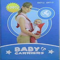 Слинг-рюкзак (носитель) для ребенка Babby Carriers, фото 1