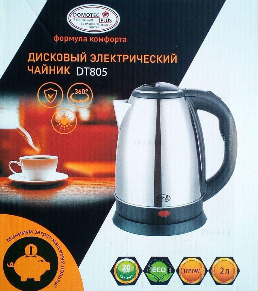 Электрический чайник Domotec dt805
