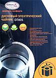 Электрический чайник Domotec dt805, фото 2