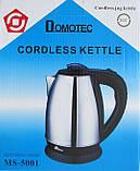Электрический чайник Domotec dt805, фото 3