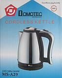 Электрический чайник Domotec dt805, фото 4