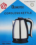 Электрический чайник Domotec dt805, фото 5